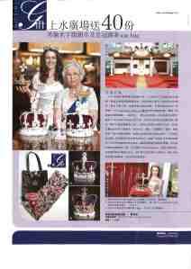 Press From Hong Kong