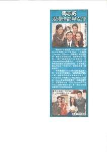 20121214_Oriental Daily News (C38)