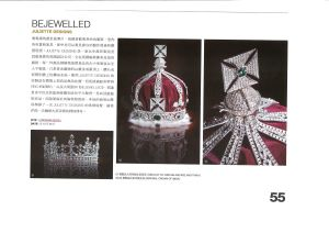 Dec issue_City Magazine (p.55)