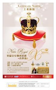 LN Xmas2012 Poster3-01-1